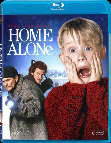 Один вдома (Один у дома, Сам вдома, Сам у дома) дивитись онлайн безкоштовно